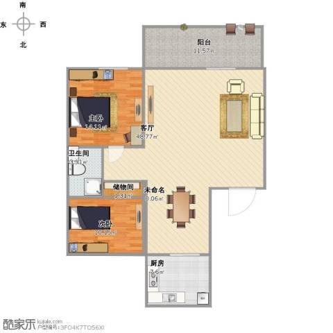 雅居园2室1厅1卫1厨130.00㎡户型图