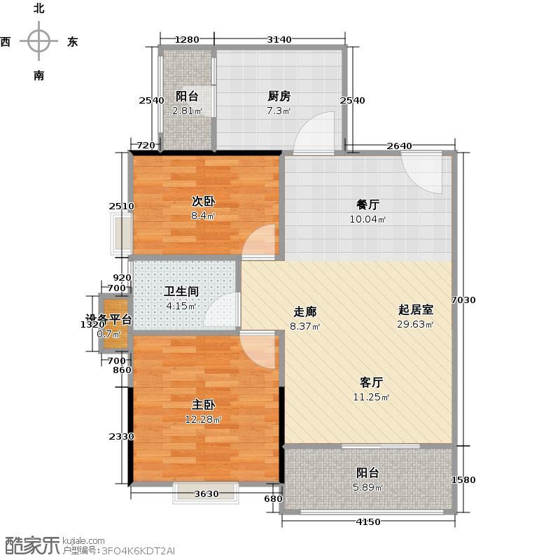 亚运城媒体村户型2室1卫1厨