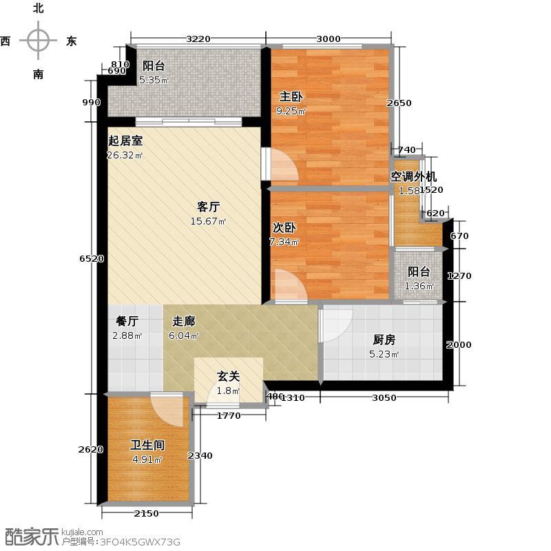 盛龙广场5号楼B户型2室1卫1厨