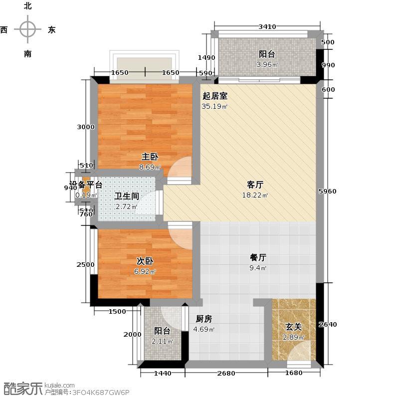 锦绣半山御景【翡翠山】组团148栋04单位西向户型2室1卫