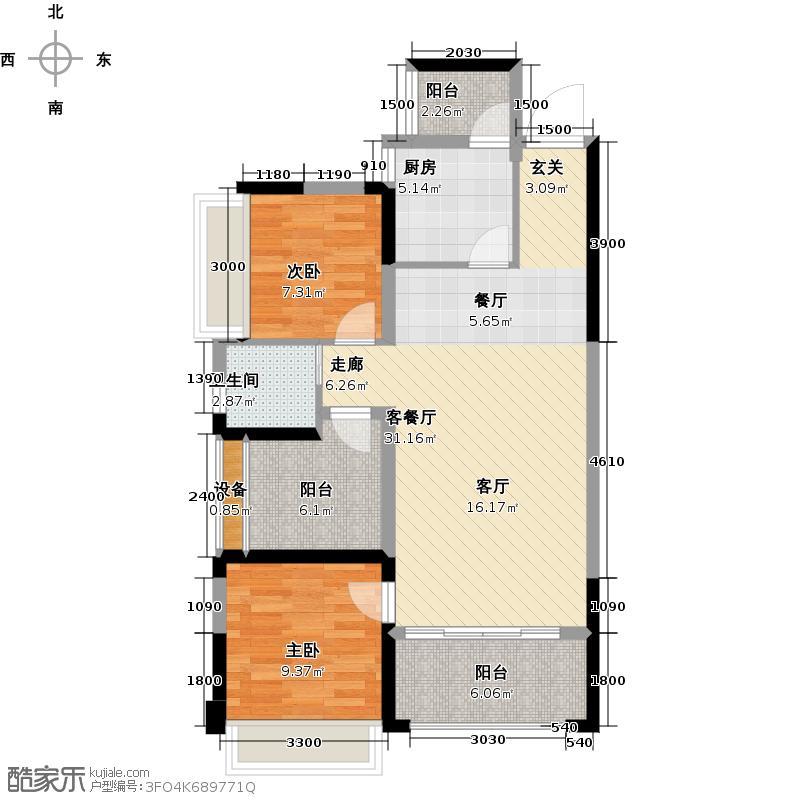 芒果天地86.85㎡D-3户型两房两厅一卫户型2室2厅1卫