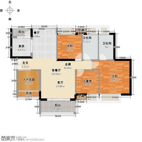 中熙弥珍道3室1厅2卫1厨118.00㎡户型图