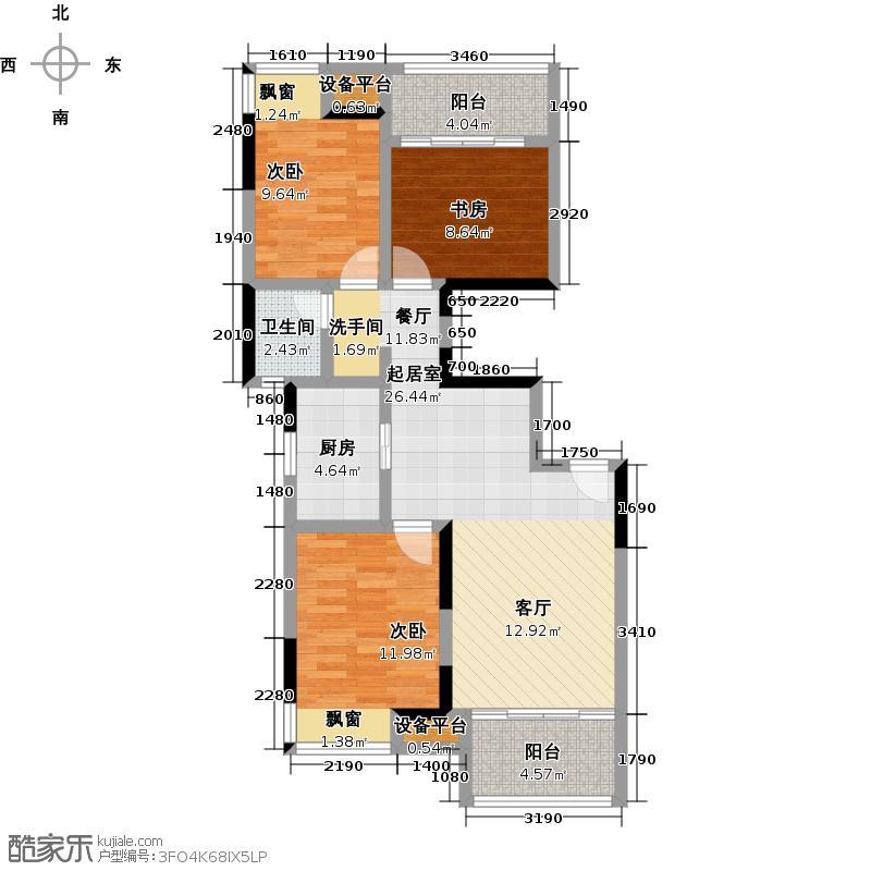 新城春天里88.00㎡D 户型 三室两厅两卫户型3室2厅2卫