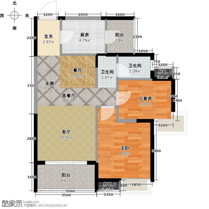 阳光100国际新城81.50㎡B2 两室两厅一卫户型2室2厅1卫