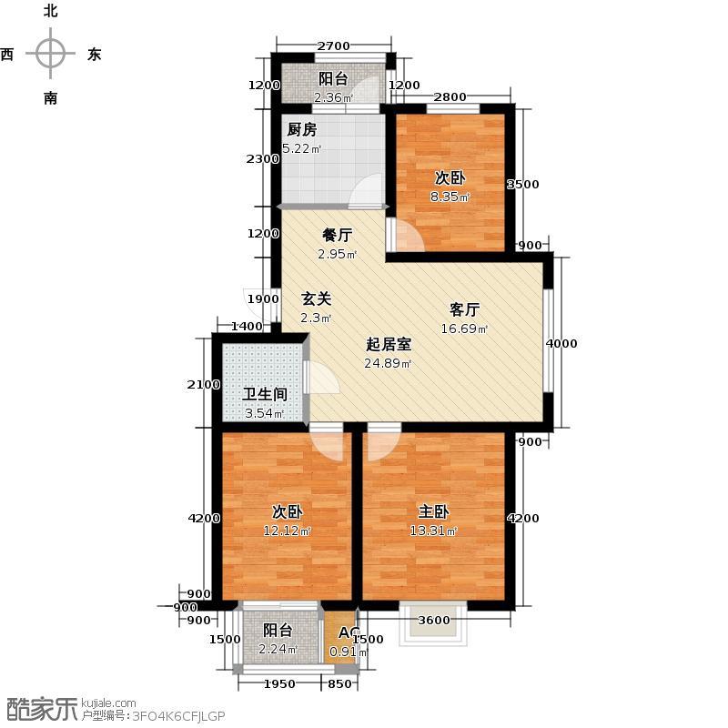 永盛水调歌城永盛水调歌城D户型三室二厅98.96平户型