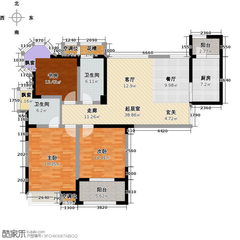 典雅花园127.00㎡C户型3室2厅2卫