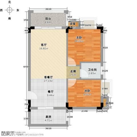 华标荔苑2室1厅1卫1厨73.00㎡户型图