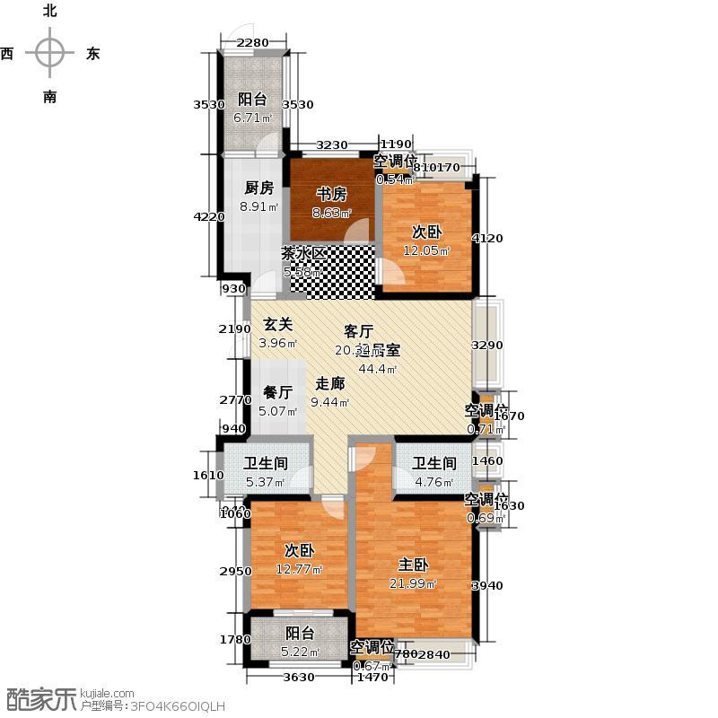 典雅花园152.89㎡20#楼 4室2厅2卫户型4室2厅2卫