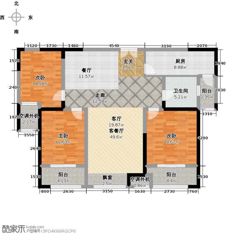 翡翠锦园133.30㎡翡翠锦园1# B户型 133.3平米户型