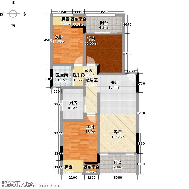 新城春天里101.00㎡E户型 三室两厅一卫户型3室2厅1卫