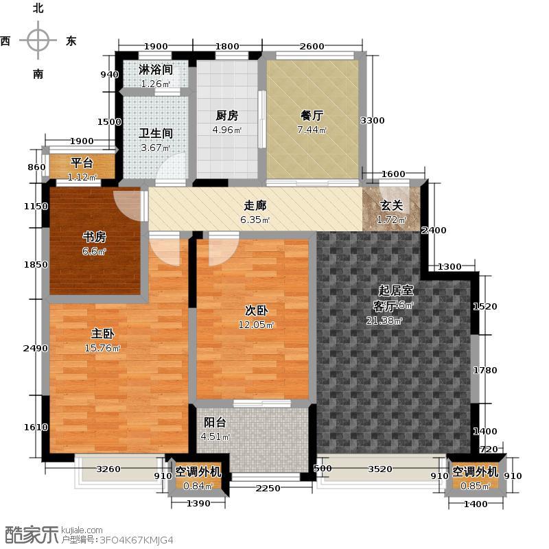 华发新城113.49㎡K1三室二厅一卫户型3室2厅1卫
