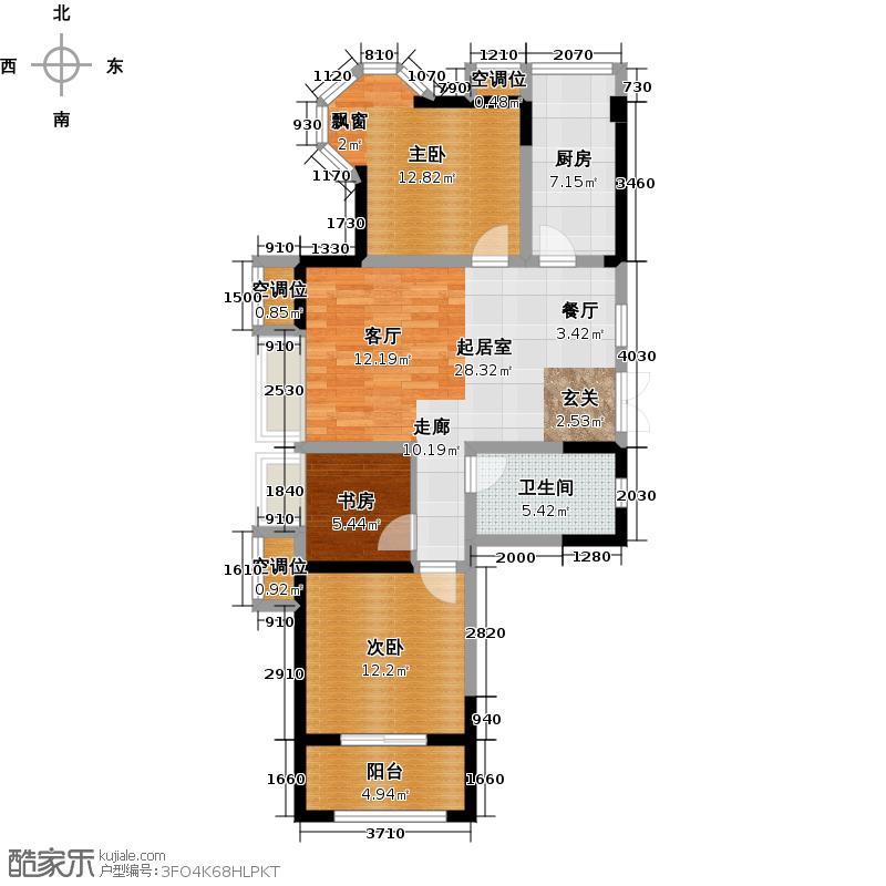 典雅花园91.75㎡20#楼 3室2厅1卫户型3室2厅1卫