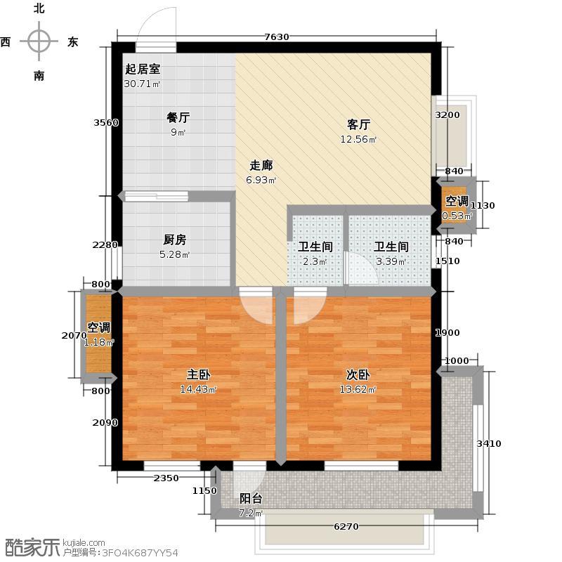 格兰艺堡88.39㎡二房二厅一卫-88.39平方米-27套户型