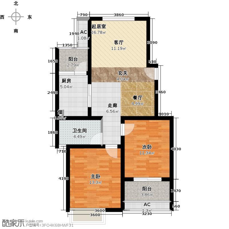 河海新邦86.00㎡14#15#B户型 2室2厅1卫户型2室2厅1卫