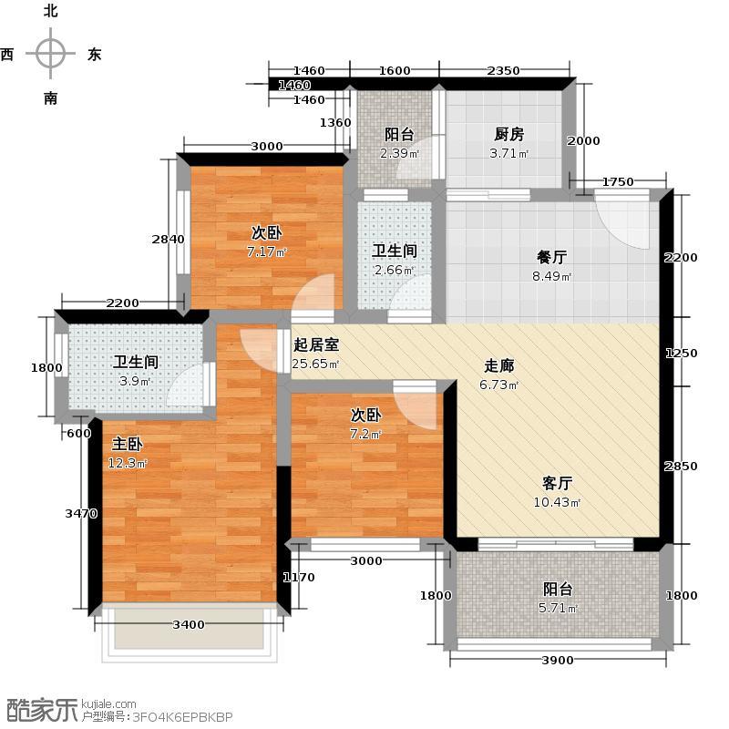 大东城4号楼AB单元B创意后户型3室2卫1厨