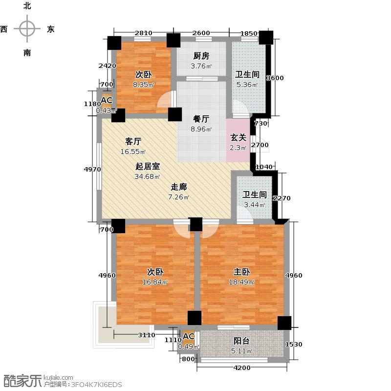 一品莲花城3室2厅2卫1厨125.00㎡户型-T