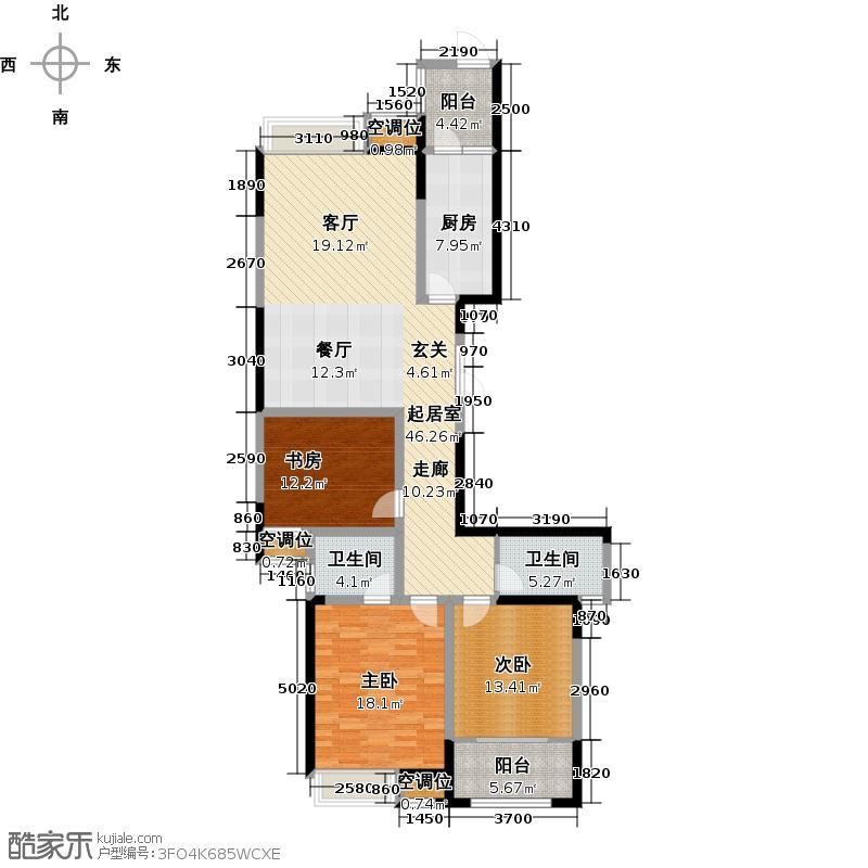 典雅花园137.19㎡20#楼 3室2厅2卫户型3室2厅2卫