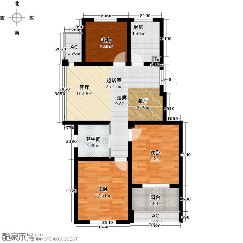 河海新邦H户型3室2厅1卫1厨95.00㎡户型