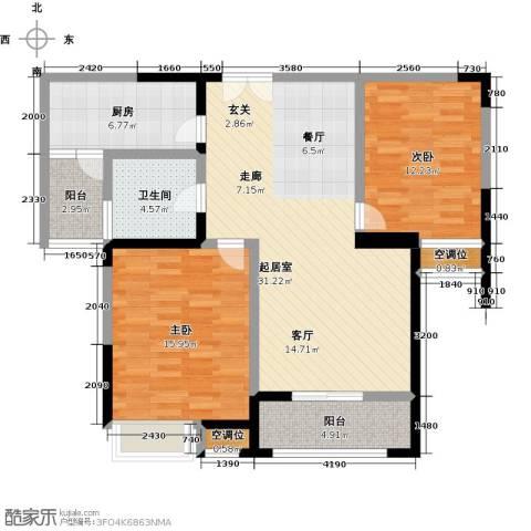 典雅花园2室0厅1卫1厨93.00㎡户型图