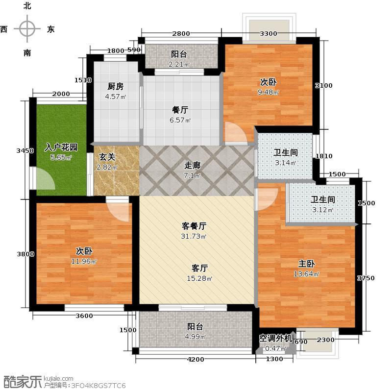 锦绣湾花园118.19㎡A4户型3室2厅2卫