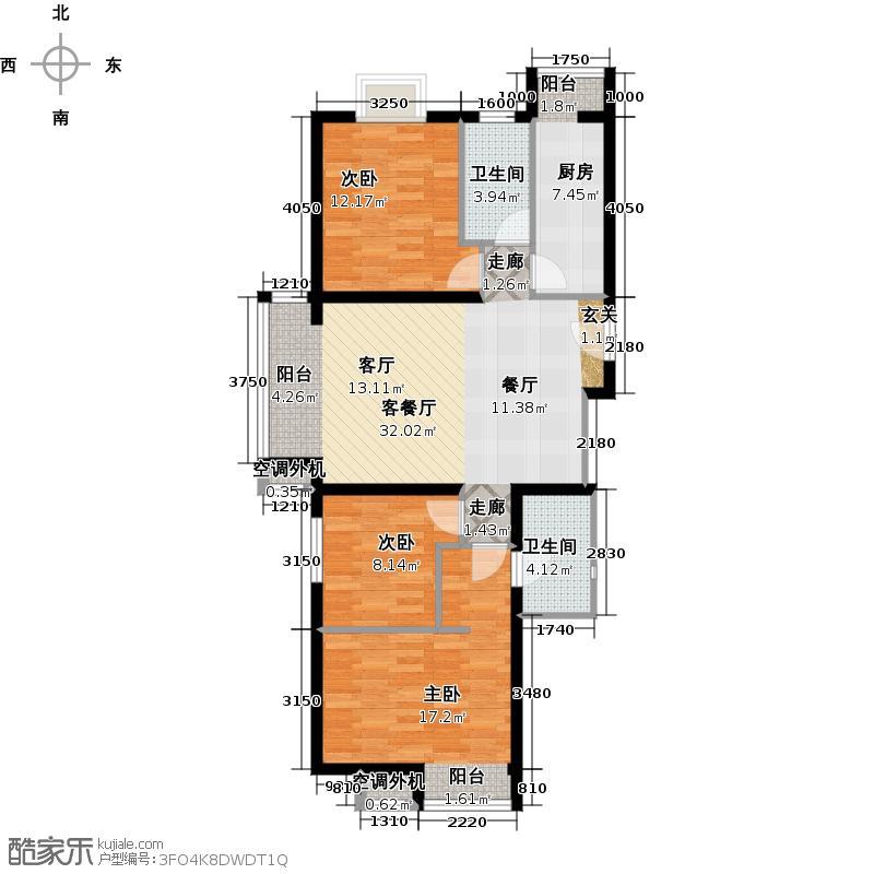 金泰城・丽湾118.12㎡三室二厅二卫户型