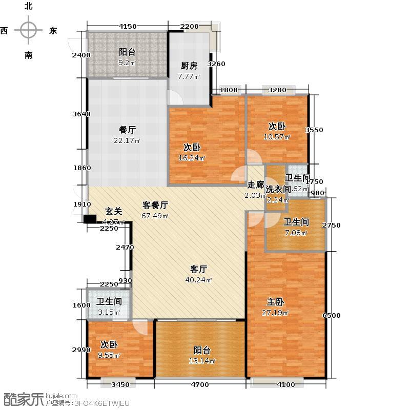 兰江山第A型户型4室1厅3卫1厨