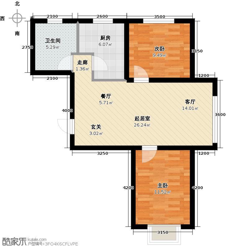 永盛水调歌城二室二厅一卫87。96平方米户型QQ