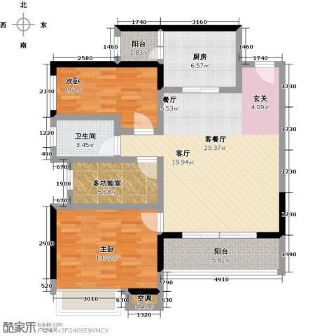 万科公园里2室1厅1卫1厨87.56㎡户型图
