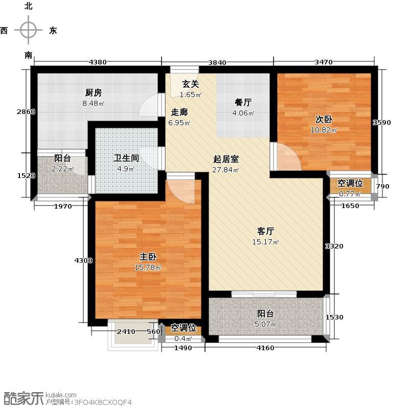 城置御水华庭89.00㎡二房二厅一卫-89平方米-42套户型10室