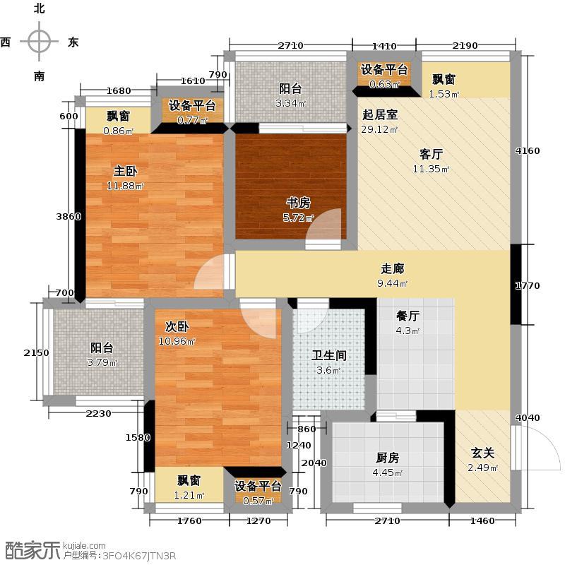 新城春天里96.00㎡C 户型 三室两厅一卫户型3室2厅1卫