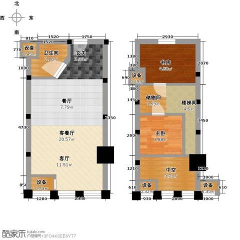 九洲新世界2室1厅1卫0厨50.00㎡户型图