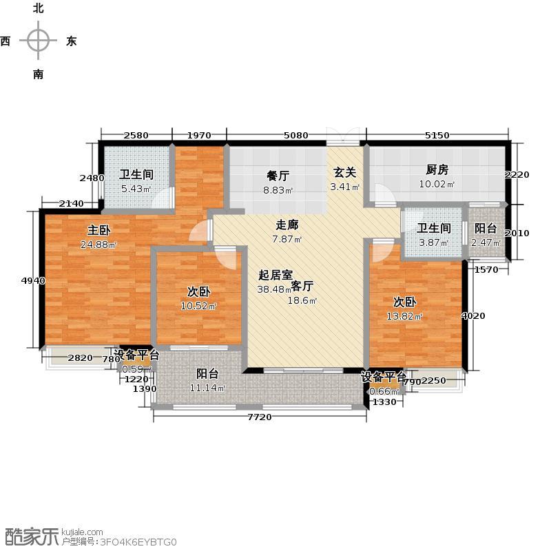 绿都万和城137.00㎡3H户型3房2厅2卫户型3室2厅2卫