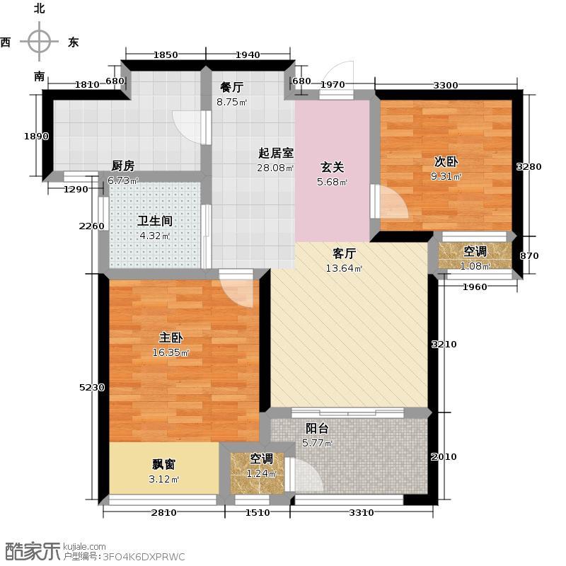 新城香溢紫郡二期翠庭9#、10#、13#、15#、18#、19#、20#A户型2室1卫1厨