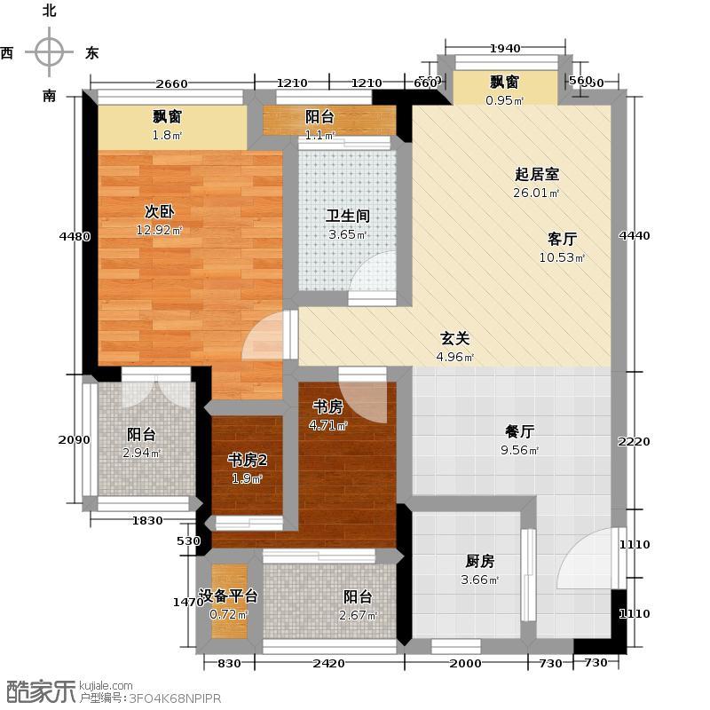 新城春天里85.00㎡A 户型 两室两厅一卫户型2室2厅1卫