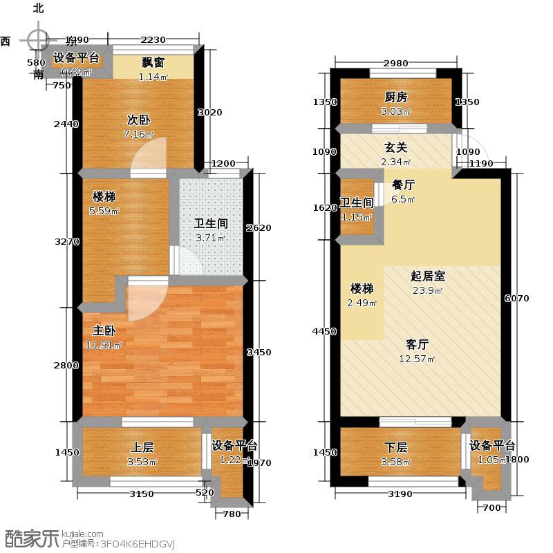华润国际社区80.00㎡23#楼MO+2房2厅2卫80平米户型2室2厅2卫