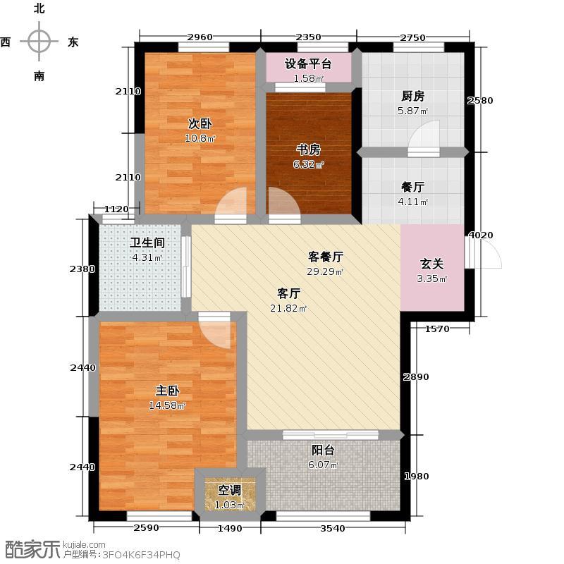 新城香溢紫郡93.00㎡25#、26#、27#、28#、29#、30#、31#楼B户型93平米户型3室2厅1卫