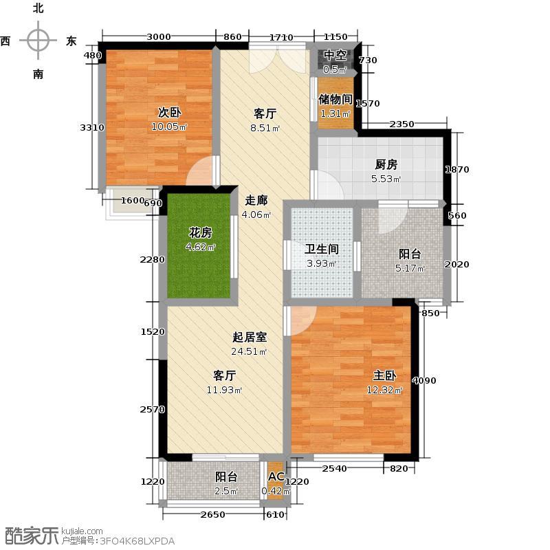 宝安汉水琴台94.17㎡E户型 四季花语户型2室2厅1卫