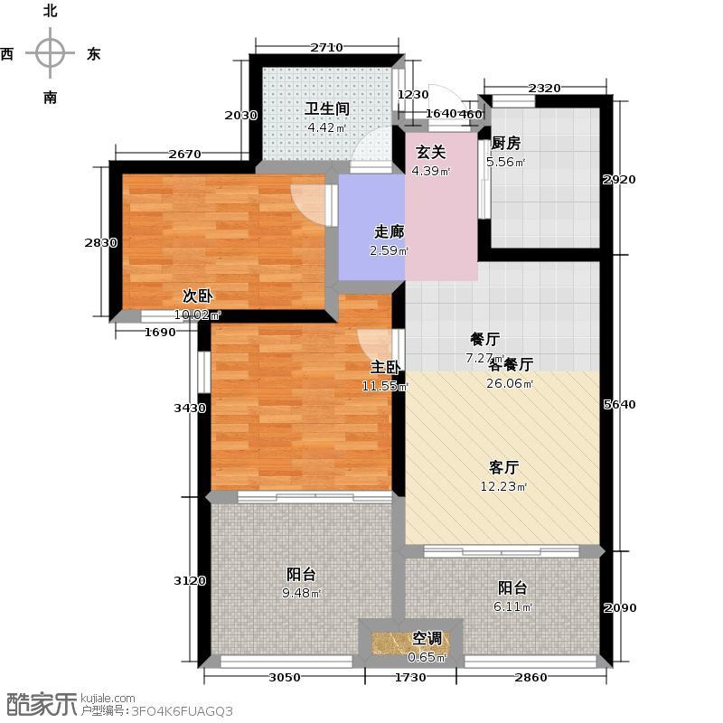 阳光龙庭86.15㎡K户型2室2厅1卫86.15平米户型2室2厅1卫