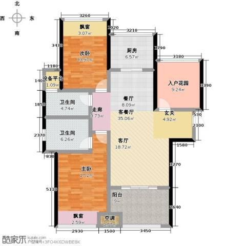 新城香溢紫郡2室1厅2卫1厨119.65㎡户型图