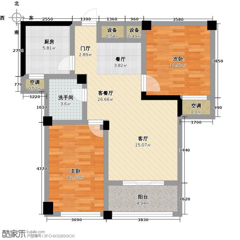 圣巴塞耶81.00㎡两房两厅一卫-81㎡户型
