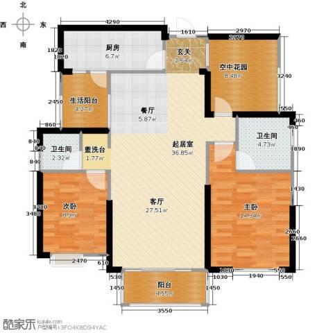 联诚国际城2室0厅2卫1厨119.00㎡户型图
