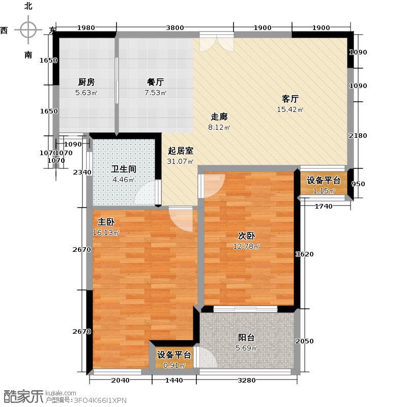 国泰名都87.00㎡清朗雅居E户型2室2厅1卫87平米户型2室2厅1卫