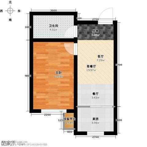 御景名家1室1厅1卫1厨53.00㎡户型图
