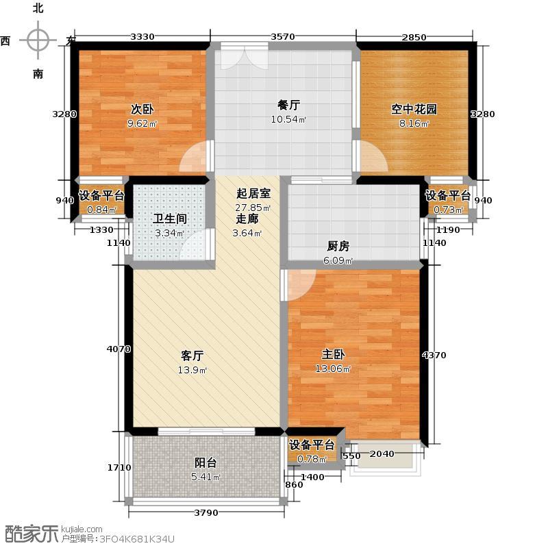 国泰名都87.03㎡二房二厅一卫-87.03平方米-32套户型