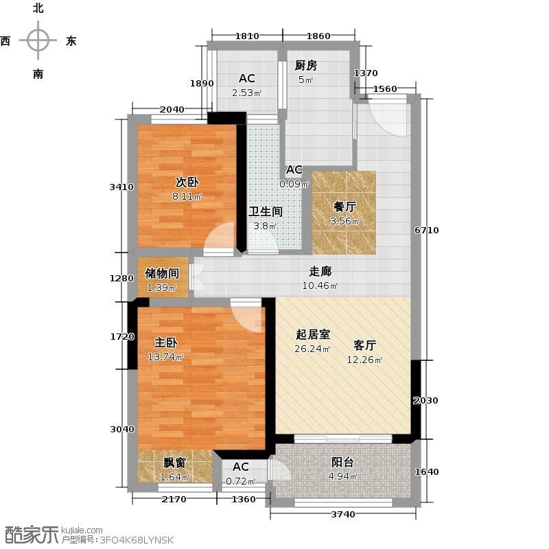 水晶城82.00㎡四期D户型2房2厅1卫户型2室2厅1卫