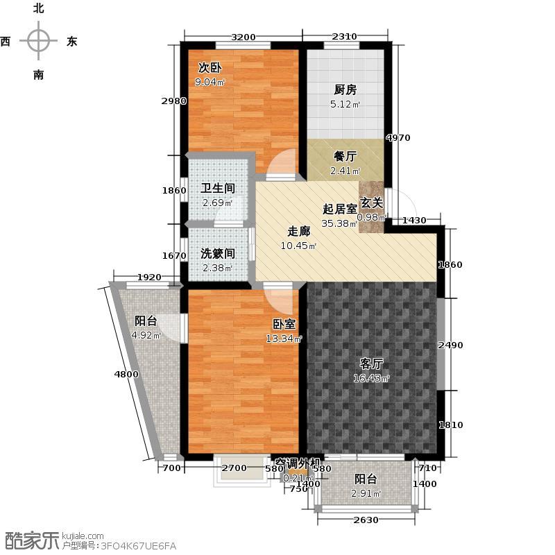 新兴北京郡89.68㎡D户型 2室2厅1卫户型