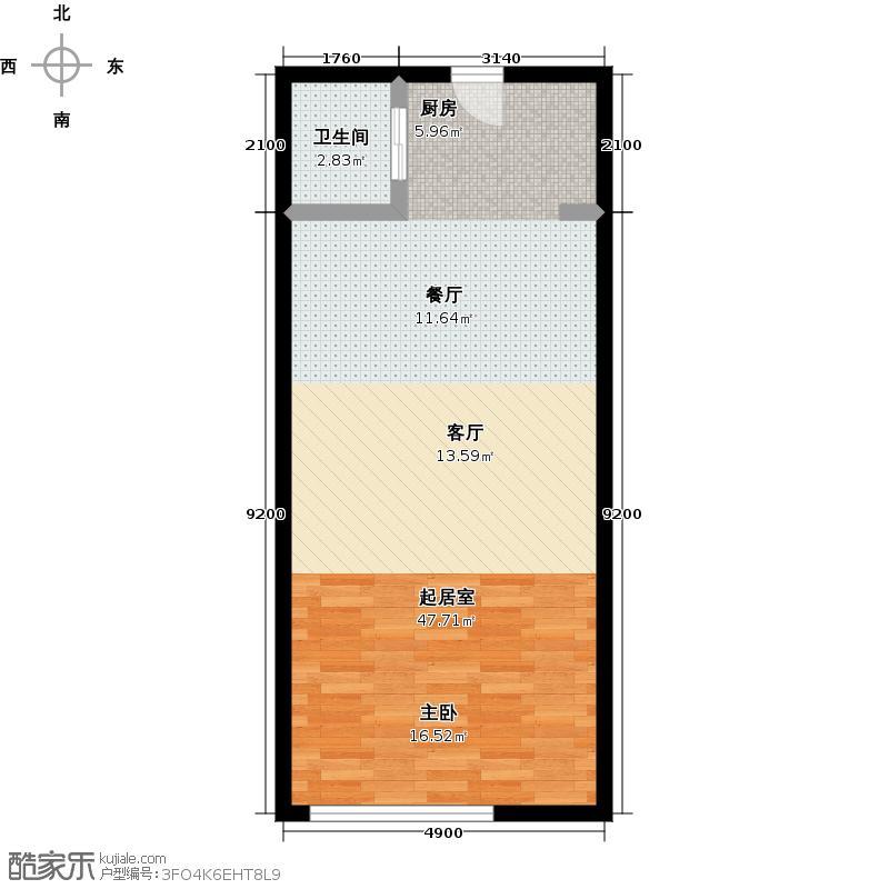 明翰国际78.75㎡明翰国际SOHO公寓 B2户型图 1室1厅1卫78.75平户型1室1厅1卫