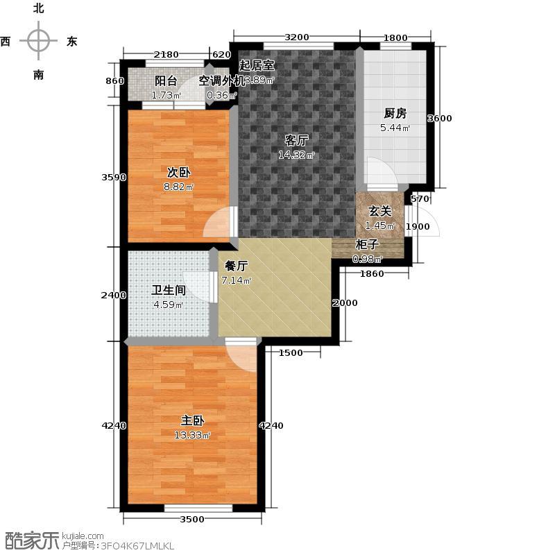 中拥塞纳城D户型两室两厅一卫,74.76-75.31平米户型