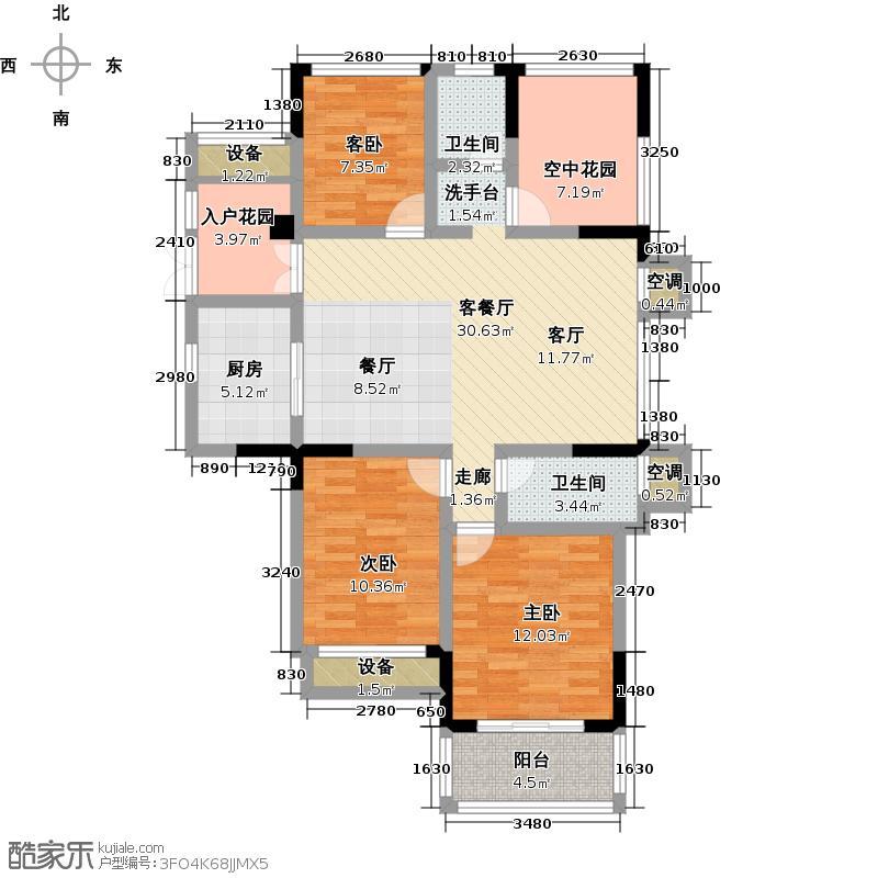 圣巴塞耶107.56㎡三房二厅二卫-120平方米户型