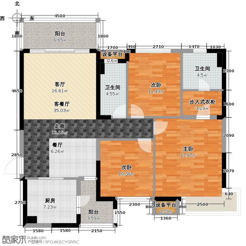 恒大绿洲150.00㎡恒大绿洲150.00㎡3室2厅2卫户型3室2厅2卫